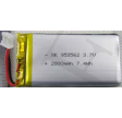 AJAX Hub Batteri